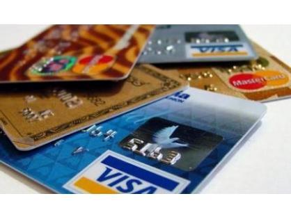 Плащания с карти